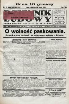 Dziennik Ludowy : organ Polskiej Partji Socjalistycznej. 1925, nr73