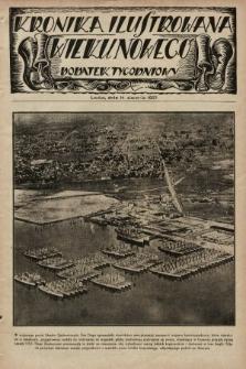 Kronika Ilustrowana Wieku Nowego : dodatek tygodniowy. 1927, [do nru7842]