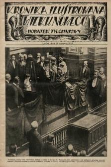 Kronika Ilustrowana Wieku Nowego : dodatek tygodniowy. 1927, [do nru7847]