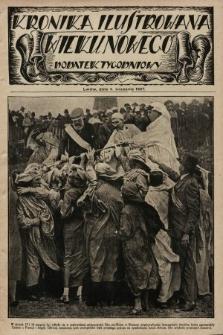 Kronika Ilustrowana Wieku Nowego : dodatek tygodniowy. 1927, [do nru7859]