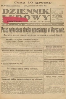 Dziennik Ludowy : organ Polskiej Partji Socjalistycznej. 1925, nr192