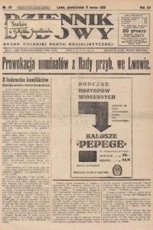 Dziennik Ludowy : organ Polskiej Partji Socjalistycznej. 1929, nr58
