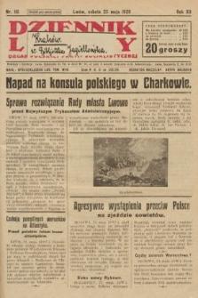 Dziennik Ludowy : organ Polskiej Partji Socjalistycznej. 1929, nr116