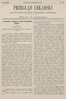 Przegląd Lekarski : organ Towarzystw lekarskich: Krakowskiego i Galicyjskiego. 1900, nr42