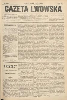 Gazeta Lwowska. 1898, nr205