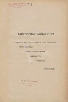 Polska Gazeta Lekarska : dawniej Gazeta Lekarska, Przegląd Lekarski oraz Czasopismo Lekarskie i Lwowski Tygodnik Lekarski. 1924, spis rzeczy