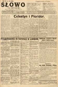 Słowo. 1937, nr122