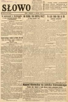 Słowo. 1939, nr225