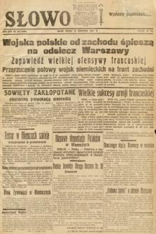 Słowo. 1939, nr254