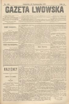 Gazeta Lwowska. 1898, nr238