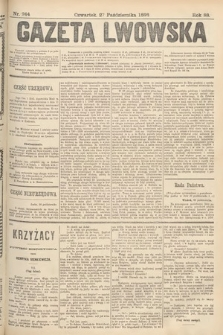 Gazeta Lwowska. 1898, nr244