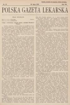 Polska Gazeta Lekarska. 1933, nr31