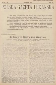 Polska Gazeta Lekarska. 1933, nr33 i 34