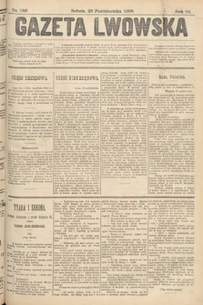 Gazeta Lwowska. 1898, nr246