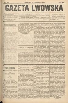 Gazeta Lwowska. 1898, nr255