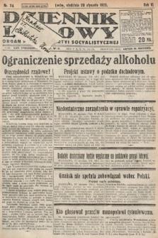 Dziennik Ludowy : organ Polskiej Partyi Socyalistycznej. 1922, nr24