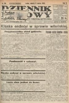 Dziennik Ludowy : organ Polskiej Partyi Socyalistycznej. 1922, nr58