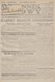 Dziennik Ludowy : organ Polskiej Partyi Socyalistycznej. 1922, nr160