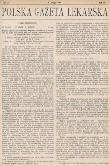 Polska Gazeta Lekarska. 1930, nr18