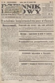 Dziennik Ludowy : organ Polskiej Partyi Socyalistycznej. 1922, nr188