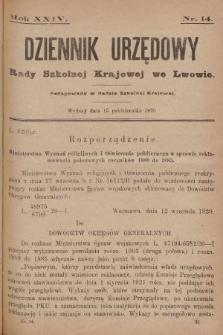 Dziennik Urzędowy Rady Szkolnej Krajowej we Lwowie. 1920, nr14