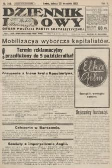Dziennik Ludowy : organ Polskiej Partyi Socyalistycznej. 1922, nr220