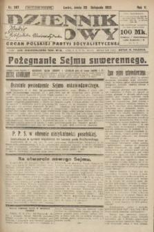 Dziennik Ludowy : organ Polskiej Partyi Socyalistycznej. 1922, nr267