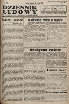 Dziennik Ludowy : organ Polskiej Partij Socjalistycznej. 1932, nr112
