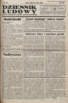 Dziennik Ludowy : organ Polskiej Partij Socjalistycznej. 1932, nr113