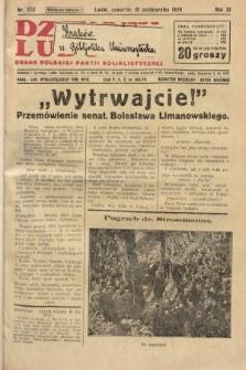 Dziennik Ludowy : organ Polskiej Partji Socjalistycznej. 1929, nr232