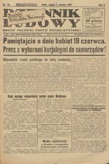 Dziennik Ludowy : organ Polskiej Partji Socjalistycznej. 1927, nr131