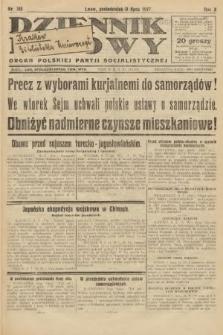 Dziennik Ludowy : organ Polskiej Partji Socjalistycznej. 1927, nr155