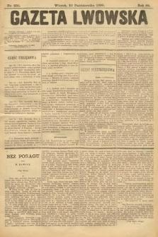 Gazeta Lwowska. 1899, nr230