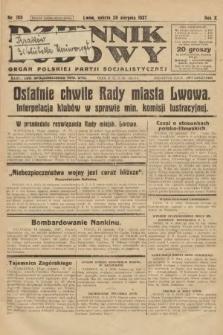 Dziennik Ludowy : organ Polskiej Partji Socjalistycznej. 1927, nr188