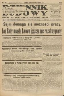 Dziennik Ludowy : organ Polskiej Partji Socjalistycznej. 1927, nr195