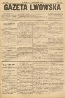 Gazeta Lwowska. 1899, nr236