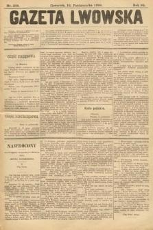 Gazeta Lwowska. 1899, nr238