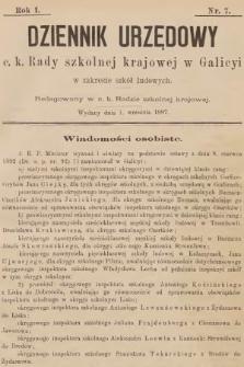 Dziennik Urzędowy C. K. Rady Szkolnej Krajowej w Galicyi w Zakresie Szkół Ludowych. 1897, nr7