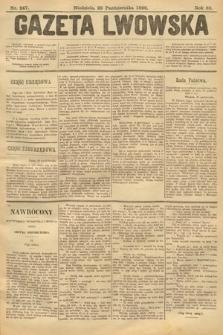 Gazeta Lwowska. 1899, nr247