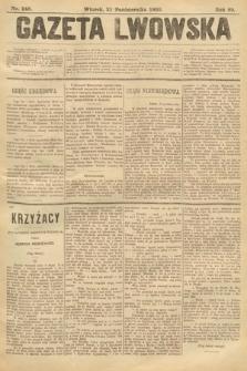 Gazeta Lwowska. 1899, nr248