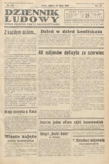 Dziennik Ludowy : organ Polskiej Partij Socjalistycznej. 1932, nr165