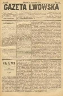 Gazeta Lwowska. 1899, nr259