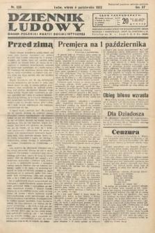 Dziennik Ludowy : organ Polskiej Partij Socjalistycznej. 1932, nr226