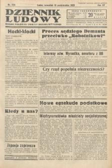Dziennik Ludowy : organ Polskiej Partij Socjalistycznej. 1932, nr234