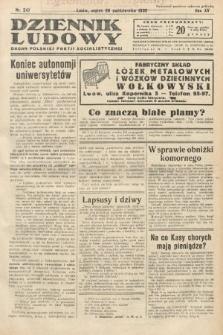 Dziennik Ludowy : organ Polskiej Partij Socjalistycznej. 1932, nr247