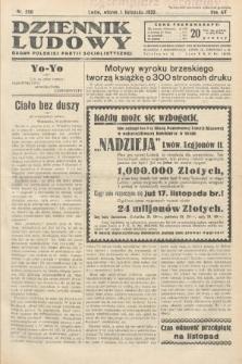 Dziennik Ludowy : organ Polskiej Partij Socjalistycznej. 1932, nr250