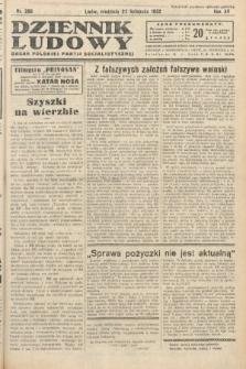 Dziennik Ludowy : organ Polskiej Partij Socjalistycznej. 1932, nr266
