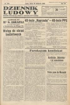 Dziennik Ludowy : organ Polskiej Partij Socjalistycznej. 1932, nr274