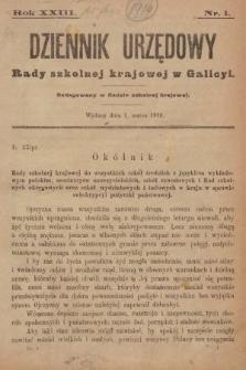 Dziennik Urzędowy Rady Szkolnej Krajowej w Galicji. 1919, nr1