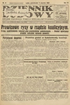 Dziennik Ludowy : organ Polskiej Partji Socjalistycznej. 1926, nr8